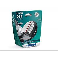 Ксенон D3S Philips  X-TREME VISION GEN2  D3S 42V 35W 4800K PK32D-5 / X-TREME VISION  - НА 150% УВЕЛИЧЕН ПОТОК