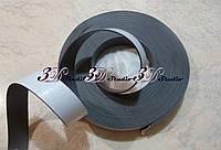 Магнит винил с клеевым слоем ширина 2,5 см толщина 1,5 мм