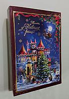 """Новогодняя упаковка 708 """"Новогодняя сказка"""""""