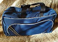 Дорожно - спортивная сумка NIKE, ндежный материал