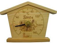 Термометр для бани SAWO 135 T домик