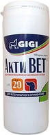 GIGI Akti Vet (Акти Вет), 100таб