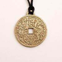 """Китайская Монета Счастья """"Фенгшуй"""" Бронзовое покрытие / Амулет кулон 2x2 см, фото 1"""