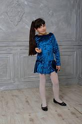 Велюровое детское платье оптом и в розницу