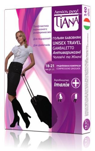 Хлопчатобумажные антиварикозные гольфы UNISEX Travel 140 DEN с компр. 18-21 мм рт.ст.Tiana мод 955