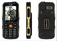Противоударный защищенный телефон на 4 сим-карты Land Rover SERVO V3