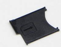 Держатель сим-карты Sony Xperia Z ( C6602/C6603/C6606/C6616 )