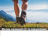 Інженерний компас, туристичний помічник , компактний і практичний, фото 2