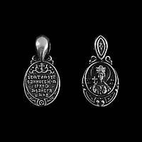 Кулон в виде иконки Ирина с серебряным покрытием