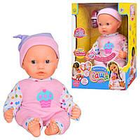Кукла пупс 5311 Саша с функцией записи