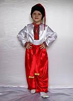 Карнавальный костюм Казак (Украинец) 5-6