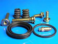 Ремкомплект переднего суппорта  (с направляющими) Chery S11 QQ (Чери КУ-КУ), S11-XLB1ET3501067