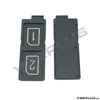 Держатель SIM карты Sony E6683 Xperia Z5 Dual / E6833 Xperia Z5 Plus Premium Dual