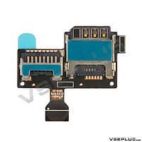 Шлейф Samsung I9190 Galaxy S4 mini / I9192 Galaxy S4 Mini Duos / I9195 Galaxy S4 Mini