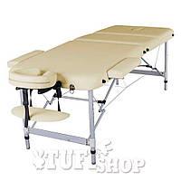 Массажный стол HQ18-LEO Comfort, светло-бежевый