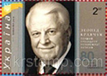 Леонид Кравчук. Первый Президент независимой Украины . 80 лет со дня рождения