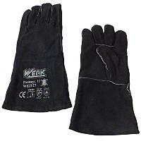Краги сварочные Werk WE2127 (черные)