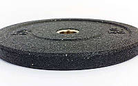Бамперные диски для кроссфита Bumper Plates из структурной резины 5кг