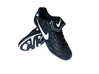 Бутсы Nike р.41 26см Распродажа!!!!