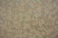 Обои бумажные с флексо-печатью Вернисаж 767-13 10х0,53м бежевые