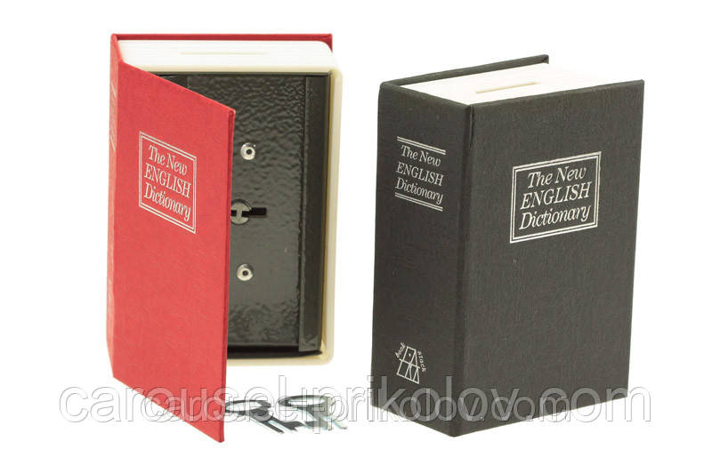 Книга-сейф маленькая