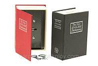 Книга-сейф маленькая, фото 1