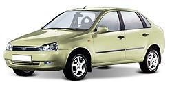 Автомобильные стекла для ВАЗ 1118 (калина)