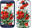 "Чехол на Samsung Galaxy S3 i9300 Маки ""523c-11"""