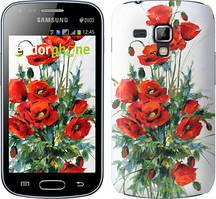 "Чохол Samsung Galaxy S Duos s7562 zka Маки ""523c-84"""
