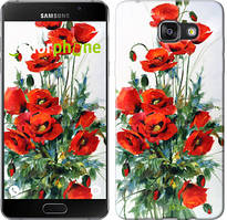 "Чехол на Samsung Galaxy A7 (2016) A710F Маки ""523u-121"""