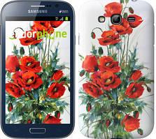 "Чехол на Samsung Galaxy Grand Neo I9060 Маки ""523c-112"""
