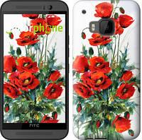 """Чохол на HTC One M9 Маки """"523u-129"""""""