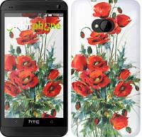 """Чехол на HTC One M7 Маки """"523c-36"""""""