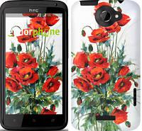 """Чехол на HTC One X Маки """"523c-42"""""""