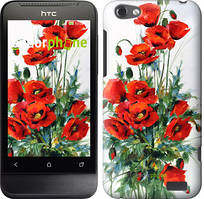 "Чехол на HTC One V t320e Маки ""523u-227"""