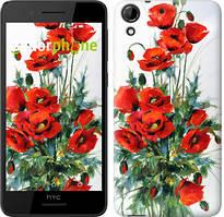 "Чехол на HTC Desire 728G Маки ""523u-145"""