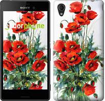 "Чехол на Sony Xperia M4 Aqua Маки ""523c-162"""