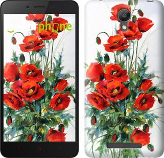 "Чохол на Xiaomi Redmi Note 2 Маки ""523c-96"""