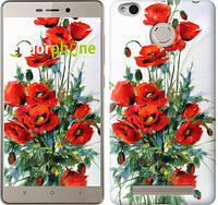 """Чехол на Xiaomi Redmi 3 Pro Маки """"523c-341"""""""