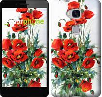 "Чехол на Huawei Honor 5X Маки ""523u-176"""