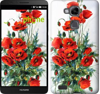 """Чехол на Huawei Ascend Mate 7 MT7-L09 Маки """"523u-140"""""""