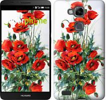 """Чохол на Huawei Ascend Mate 7 MT7-L09 Маки """"523u-140"""""""
