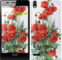 """Чехол на Huawei Y6 II Маки """"523u-338"""""""