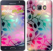 Чехол на Samsung Galaxy J5 (2016) J510H Листья, Розовый