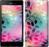 """Чехол на Sony Xperia M4 Aqua Листья """"2235c-162"""""""