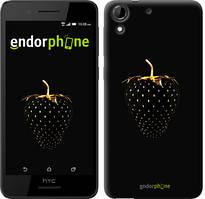 "Чехол на HTC Desire 728G Черная клубника ""3585u-145"""