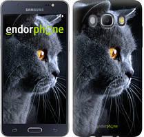 Чехол на Samsung Galaxy J5 (2016) J510H Черный, Красивый кот
