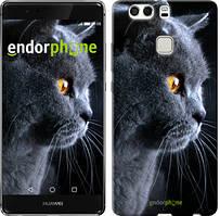 """Чохол на Huawei P9 Plus Красивий кіт """"3038u-300"""""""