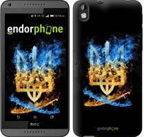 "Чехол на HTC Desire 816 Герб ""1635u-169"""