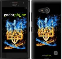 """Чехол на Nokia Lumia 650 Герб """"1635c-393"""""""